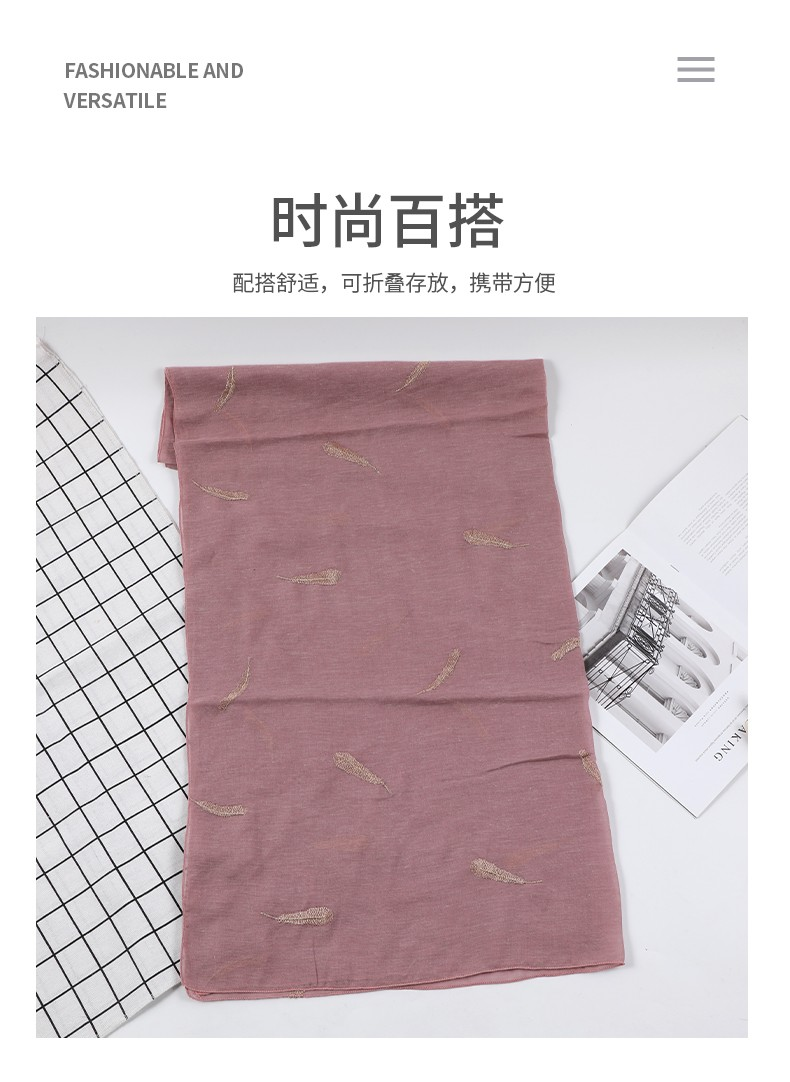 YX feather embroidery scarf 673352 MIEVIC/米薇可