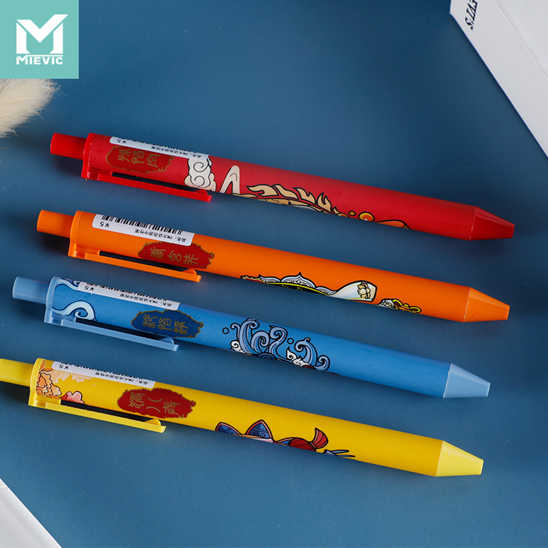 Stylo chinois de westward journey 922535 MIEVIC/米薇可